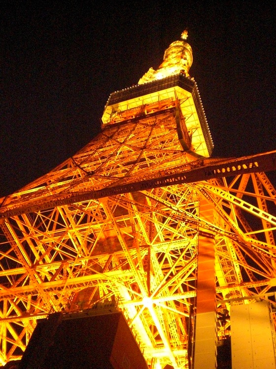 Giappone - tokyo tower by night - di None