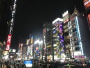 Tokyo by night - Giappone