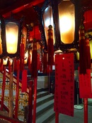 All'interno del Man Mo Temple - Hong kong