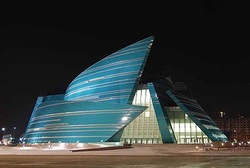 Kazakhstan Central Concert Hall - Kazakhstan Central Concert Hall