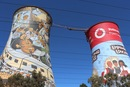 Orlando Towers - Kruger National Park