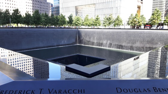 Louisiana - New York: Memorial Twin Towers - di airada